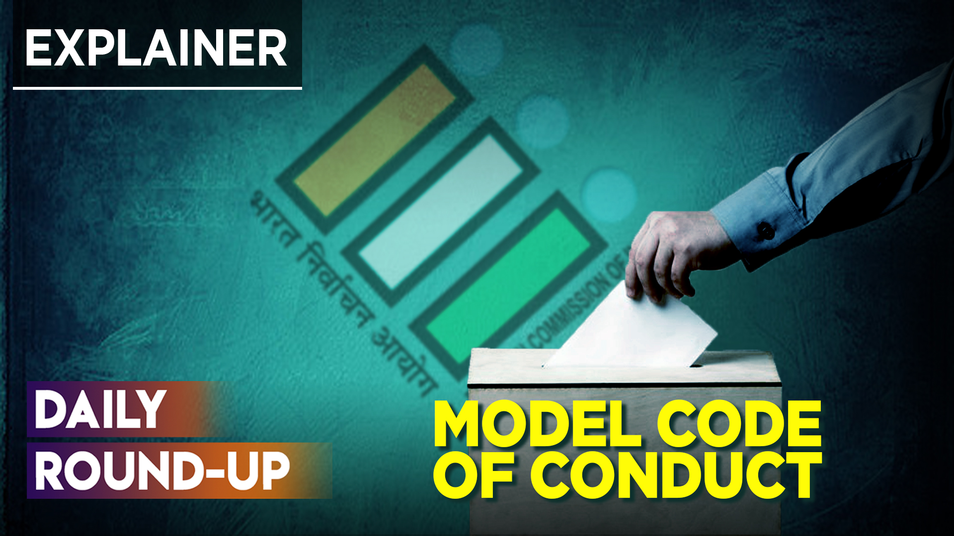 Daily Round-up Ep 69: Model Code of Conduct Explainer