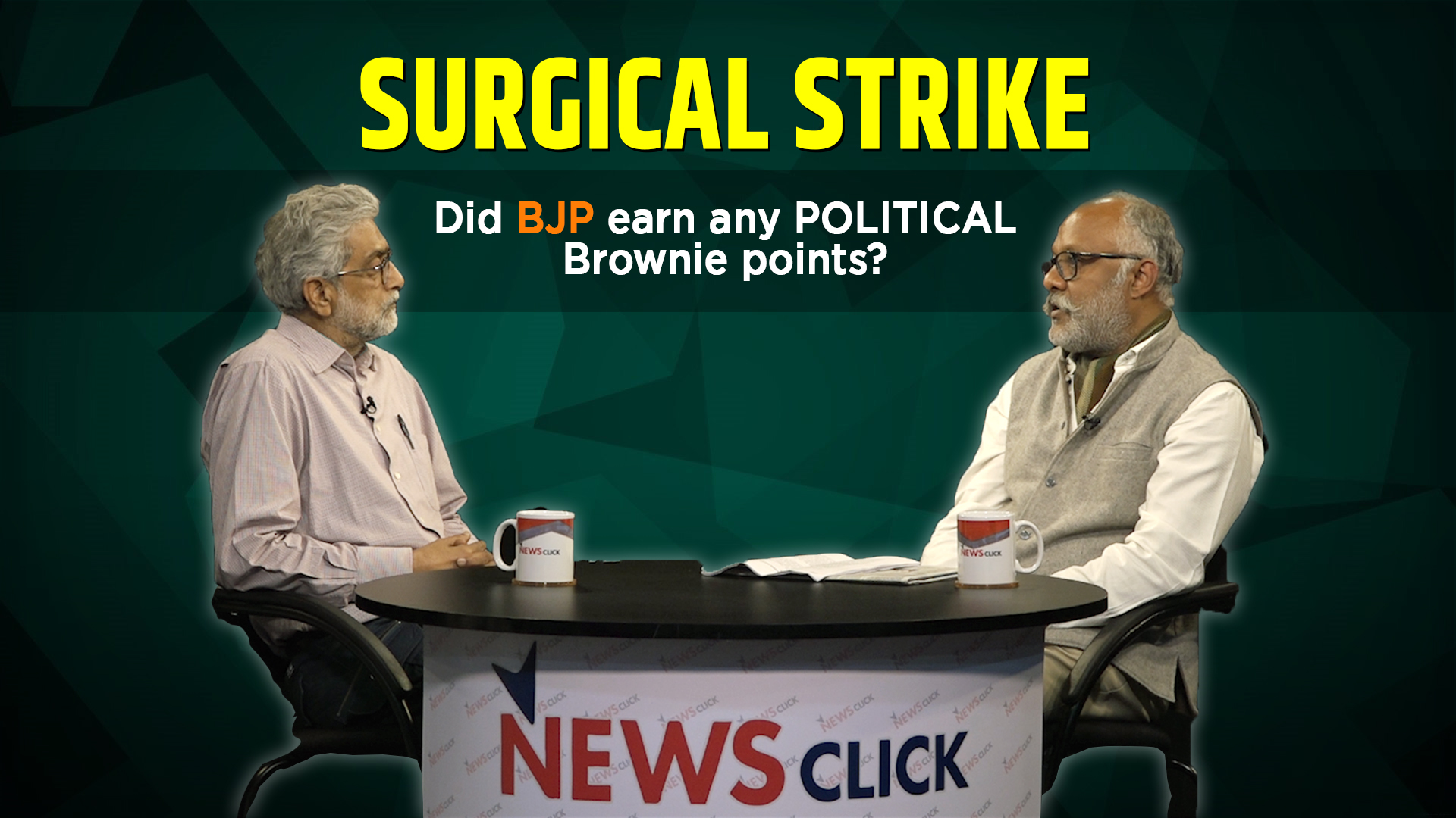 The Obvious Politicisation of Overhyped Surgical Strike