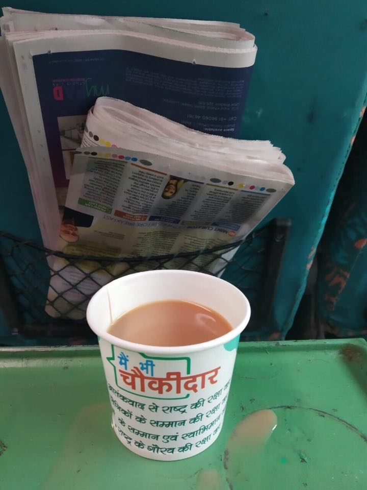 Main Bhi Chowkidar on IRCTC teacups.