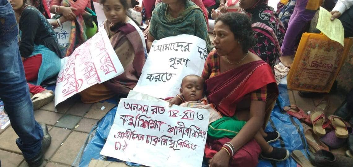 450 School Service Commission Candidates from West Bengal on Indefinite Hunger Strike