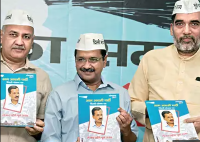 Elections 2019: AAP Makes Full Statehood Its Poll Plank In Delhi