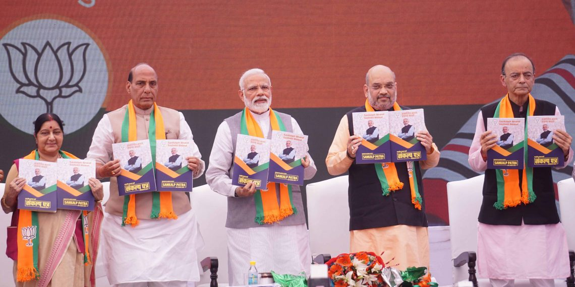BJP Manifesto: For Kashmir, Not Kashmiris?