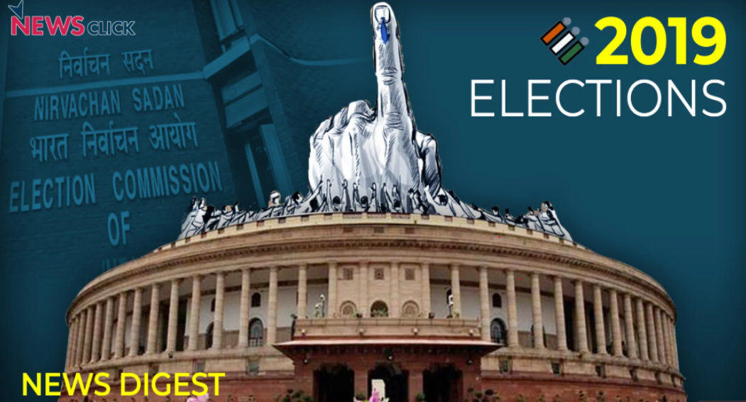 Elections News Digest: EC Bars Yogi, Mayawati
