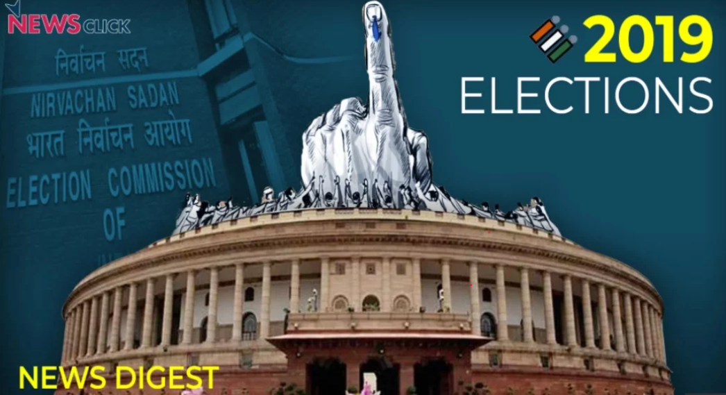 Election News Digest:  EC Bans Congress