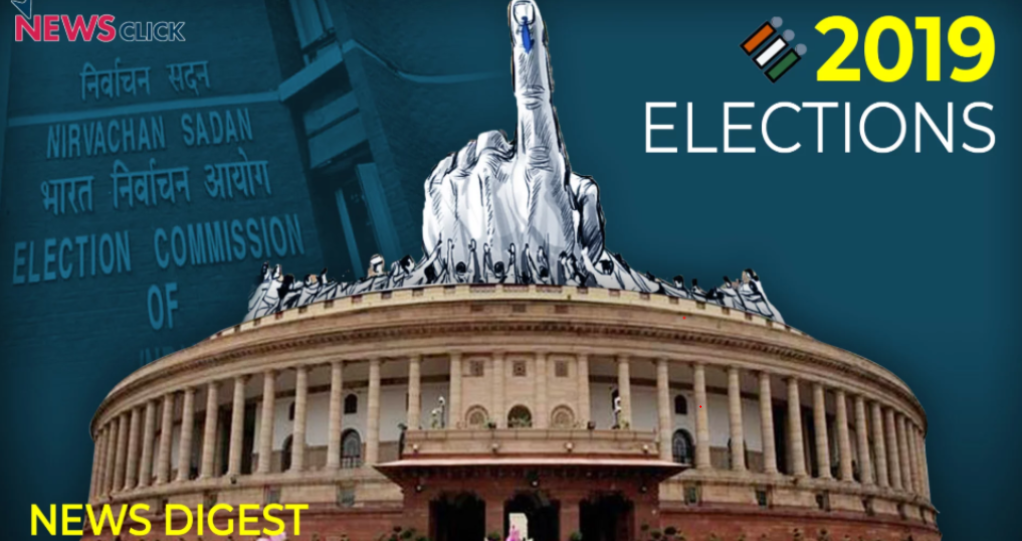 Election News Digest: Coalition Regimes Not Bad for Economy, Says India Inc