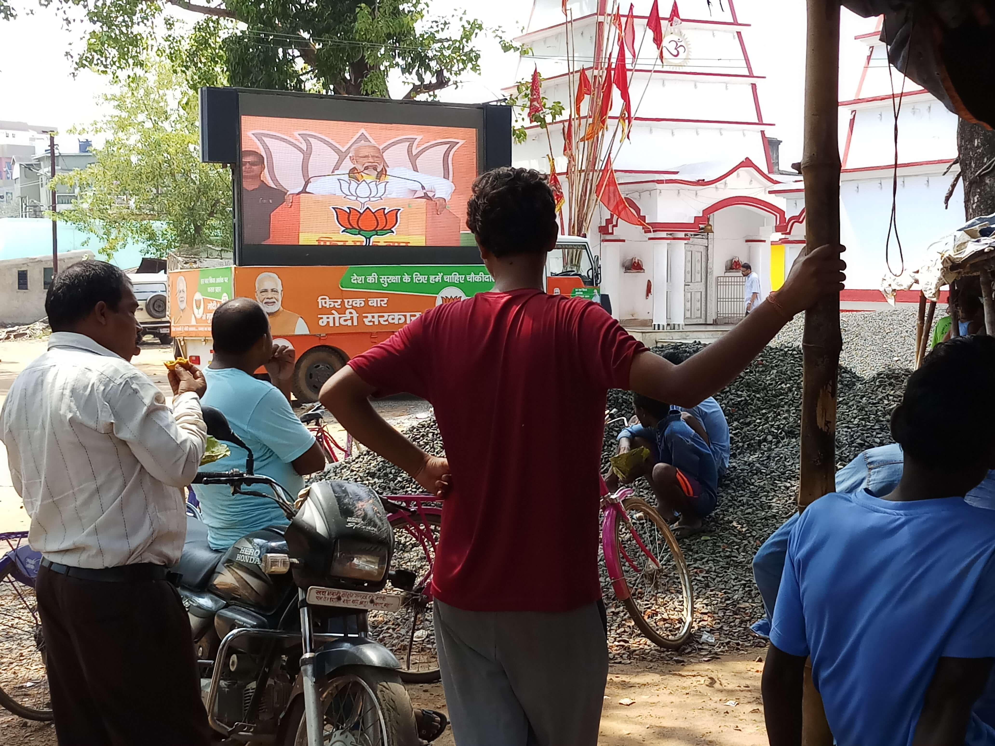 33b61e8462 Jharkhand is witnessing a silent but an intense religious war between the  RSS, the Sarna tribals and church.