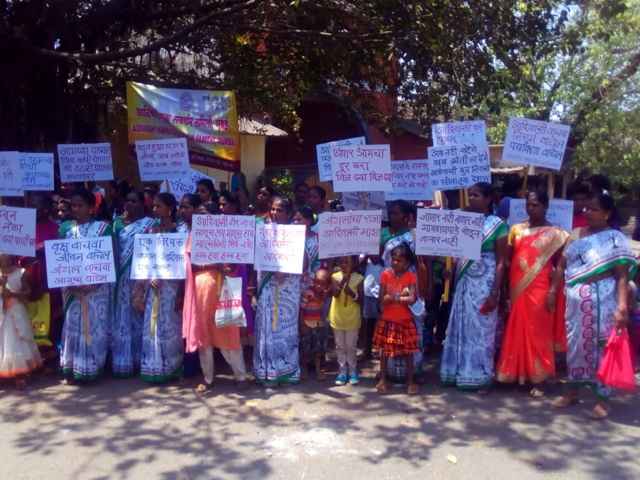 Aarey colony tribals protest