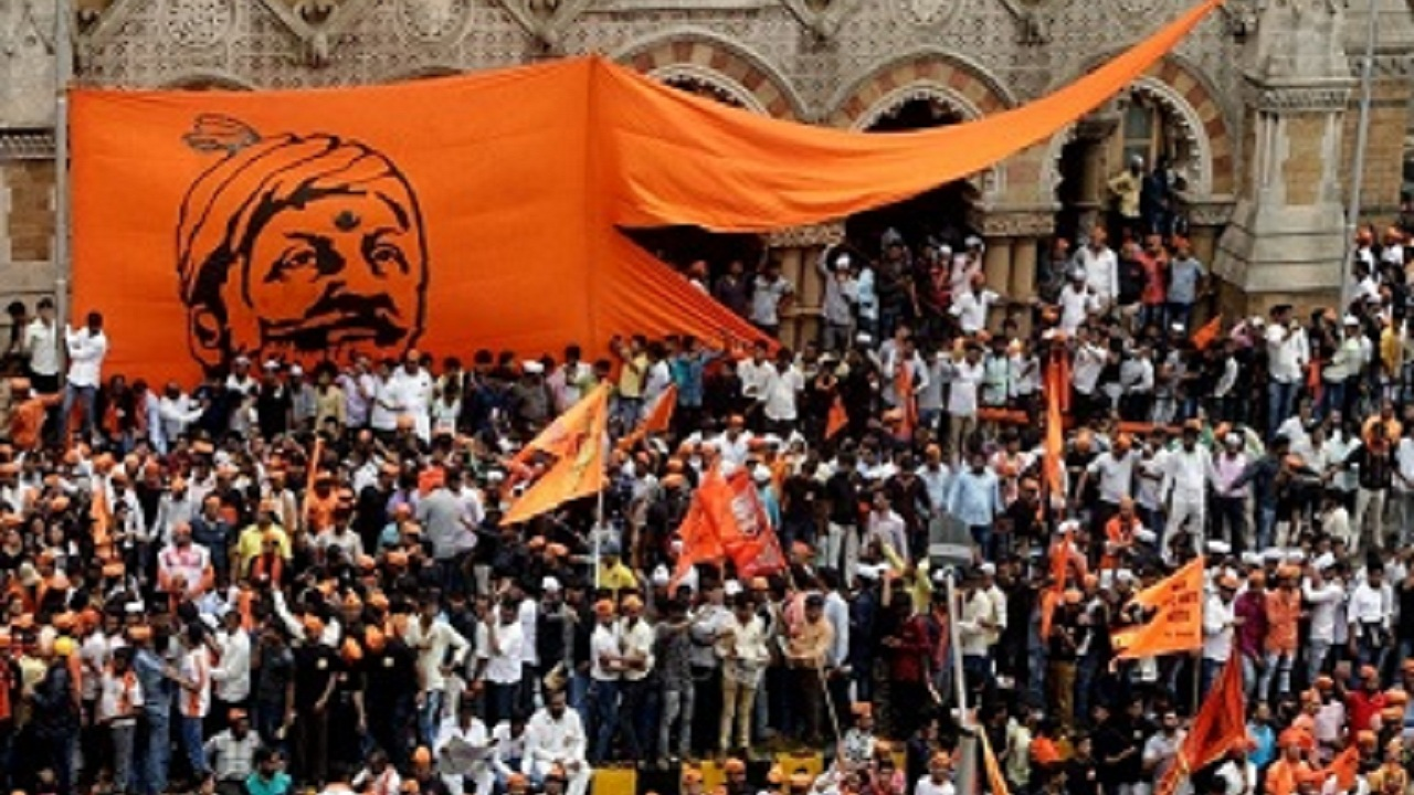 Maratha Quota Mess: Maharashtra Govt's Mishandling Leaves College Admissions Hanging