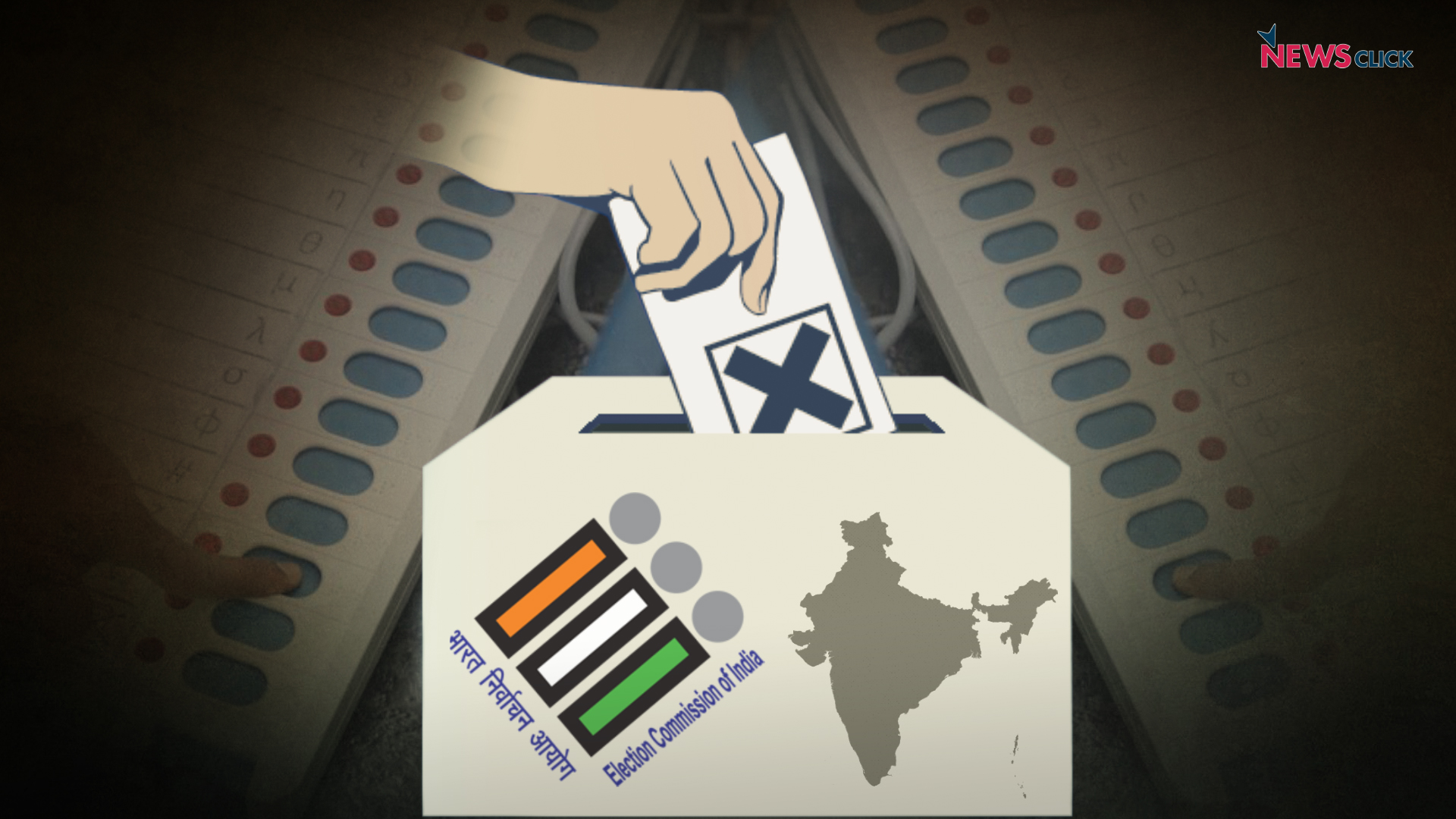 Why EC Owes an Answer to the Country Over 'Phantom Votes' | NewsClick