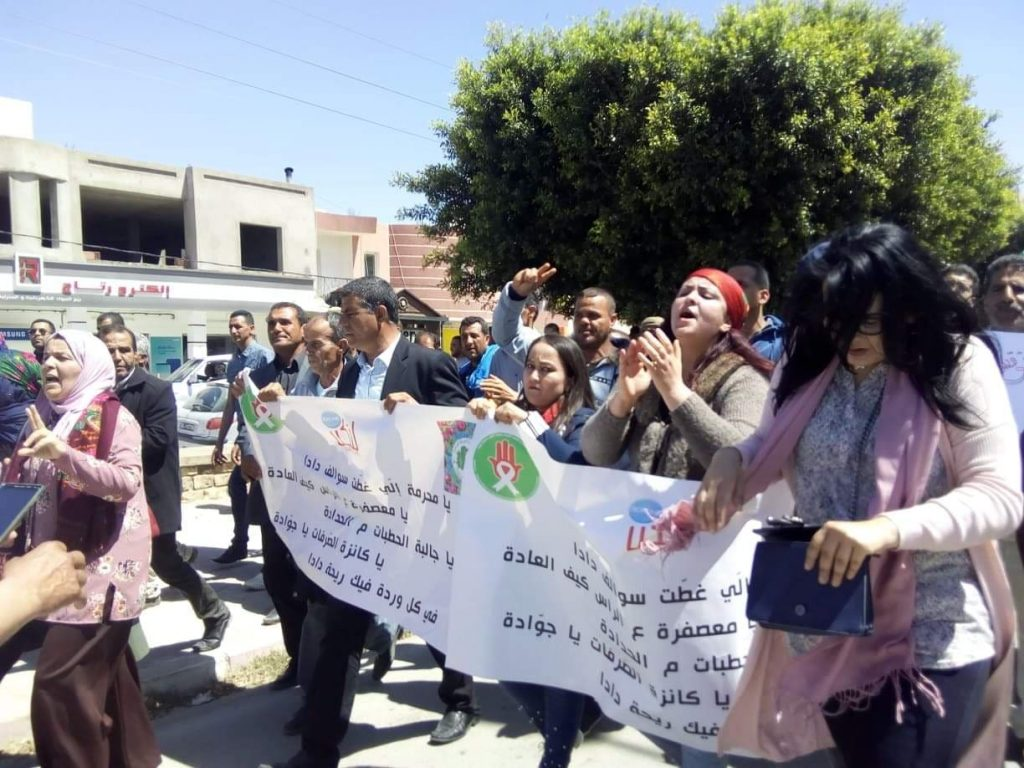 Two demonstrations have already taken place in the city of Sidi Bouzid, condemning the government's negligence.