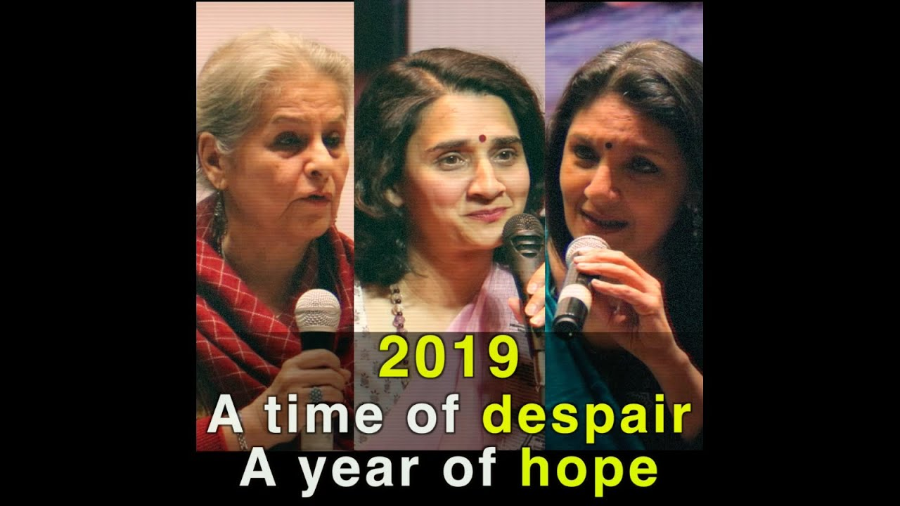 2019 - A Time of Despair, a Year of Hope