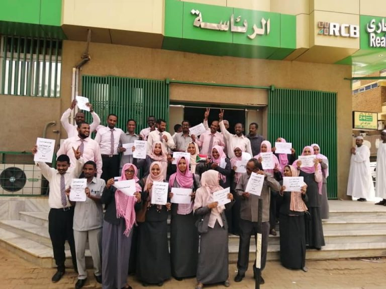 Bank employees in Sudan participated massively in today's strike.