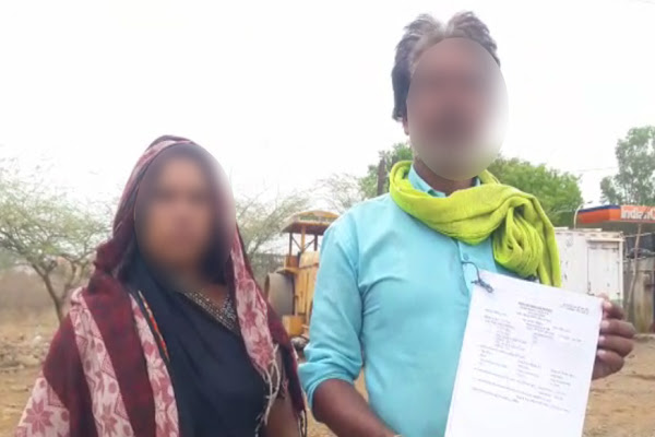 In Rajgarh, Sarpanch Asks Rape Victim's Family to Host Non-Veg Feast to Purify Her, Probe on