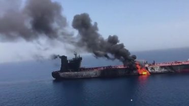 UAE tankers attacked