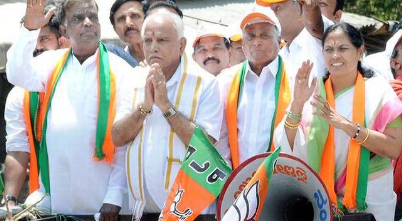 BJP Set to Topple Coalition Government