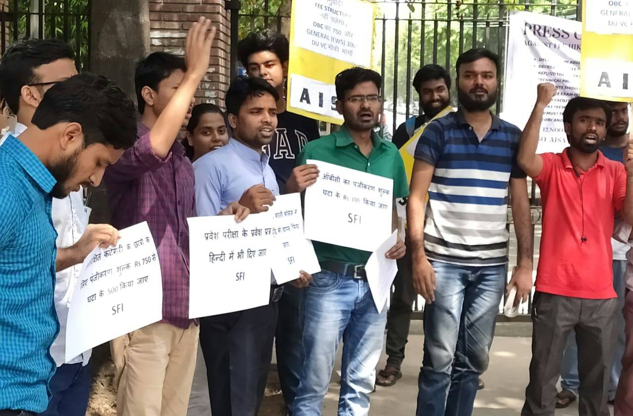 DU Students Protest Against Fee Hike for Entrances and Courses