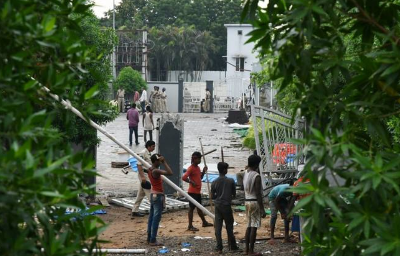 Andhra: 'Praja Vedika' Demolished