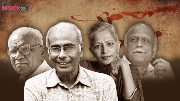 Investigation of Rationalists' Murders : Why the Delay in Getting to Evidence?