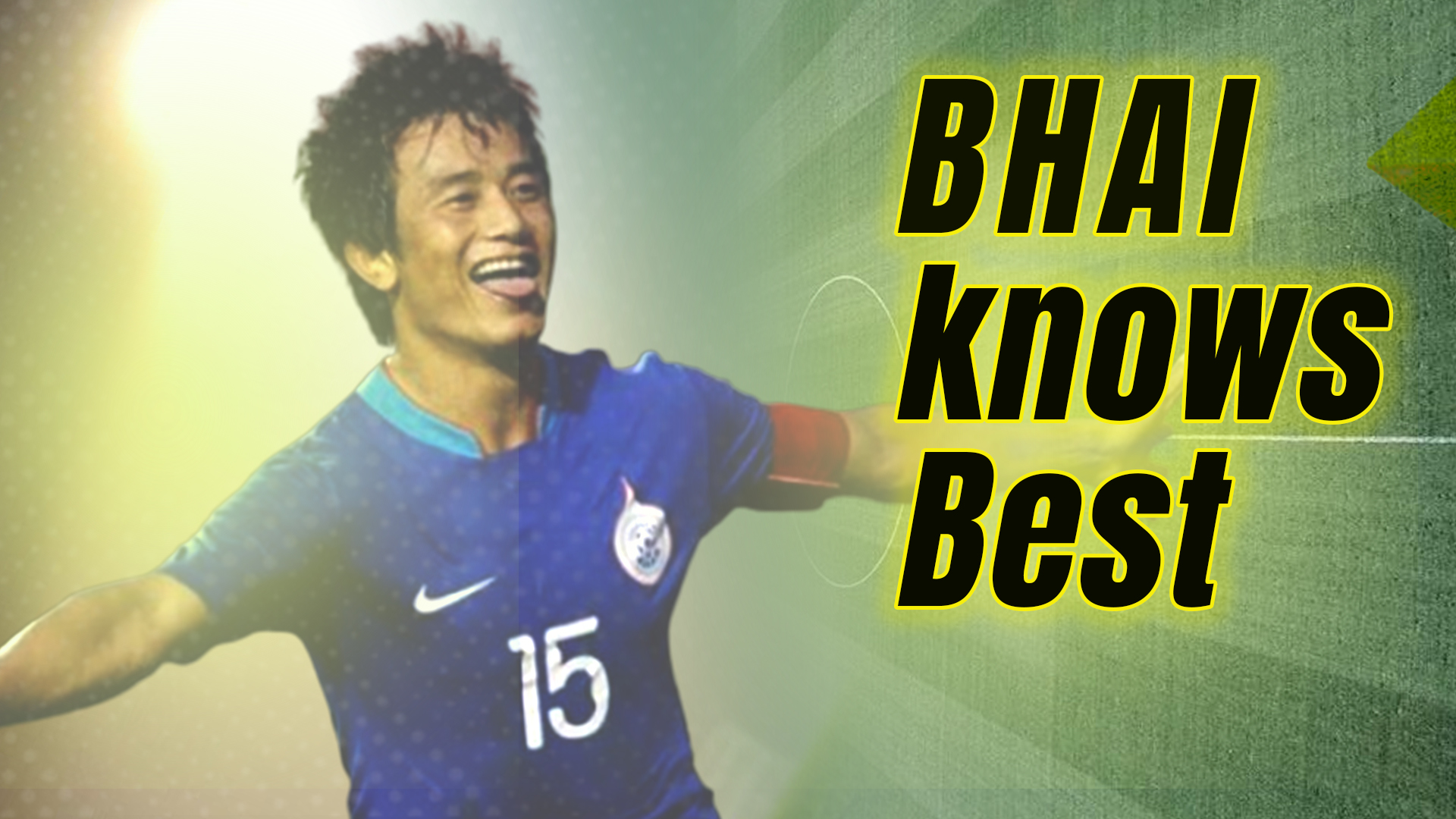 Former Indian football team skipper Bhaichung Bhutia on the I-League vs Indian Super League tussle