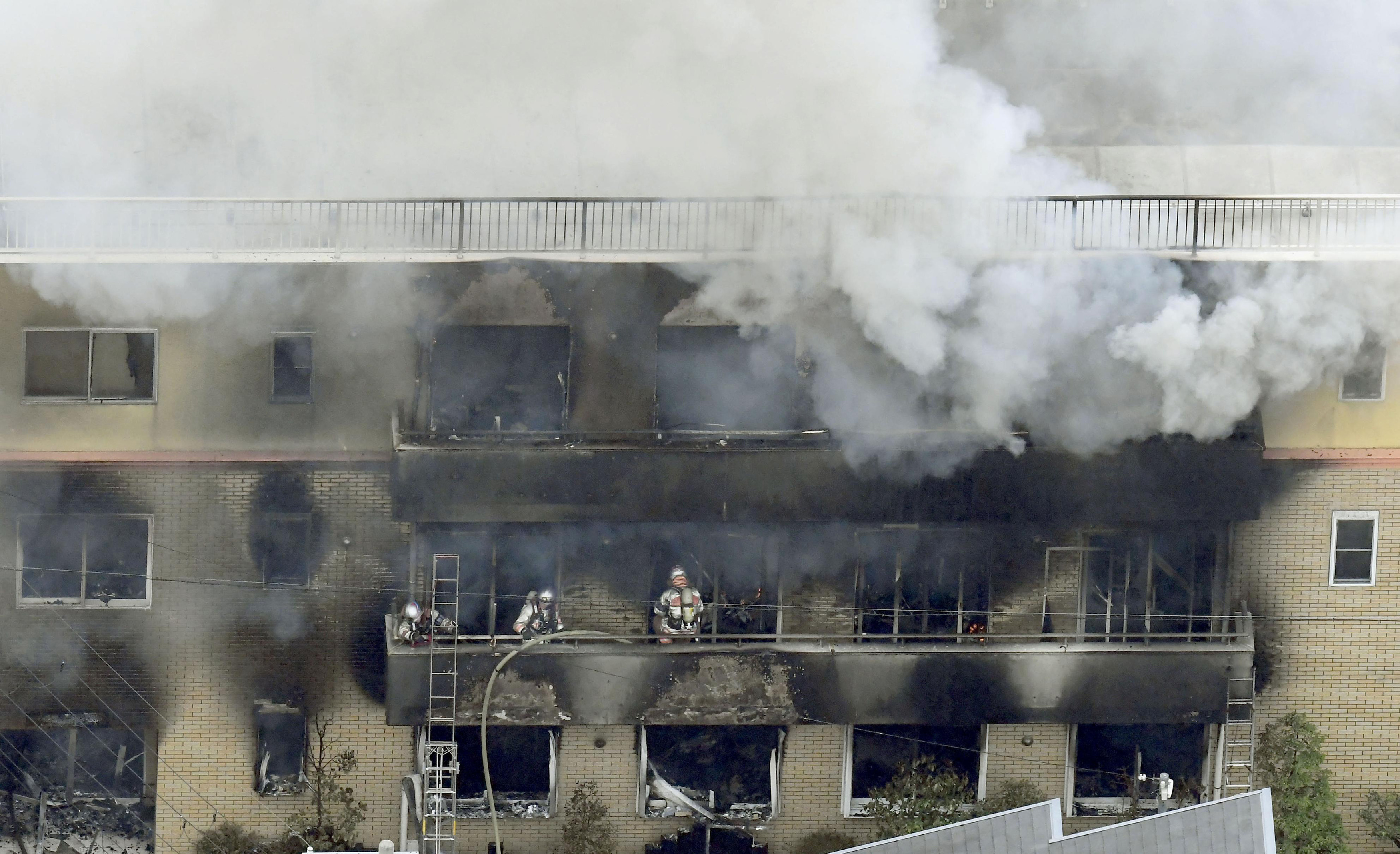 Japan suspected arson attack
