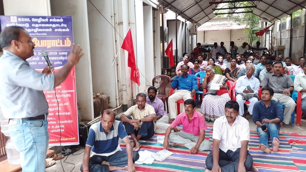 Tamil Nadu: BSNL Contract Workers on Hunger Strike
