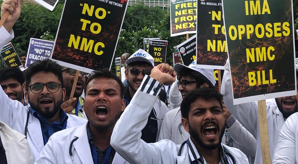 Doctors Strike Against NMC Bill: 28,000 Medicos from Gujarat Join