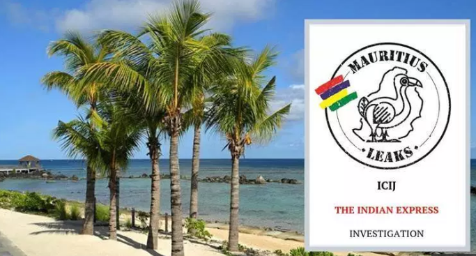 Mauritius Leaks: Reports say Double Taxation Avoidance Agreement With India Was Abused For Over 30 years