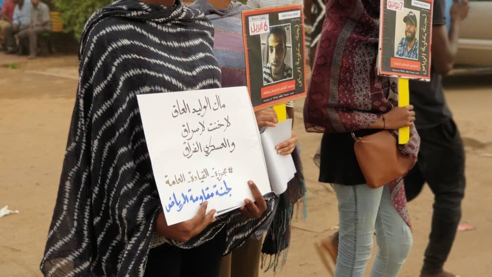 Sudanese protesters remember their martyrs