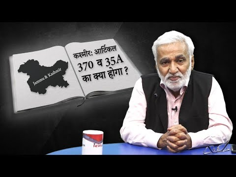 Kashmir: What Will Happen to Article 370