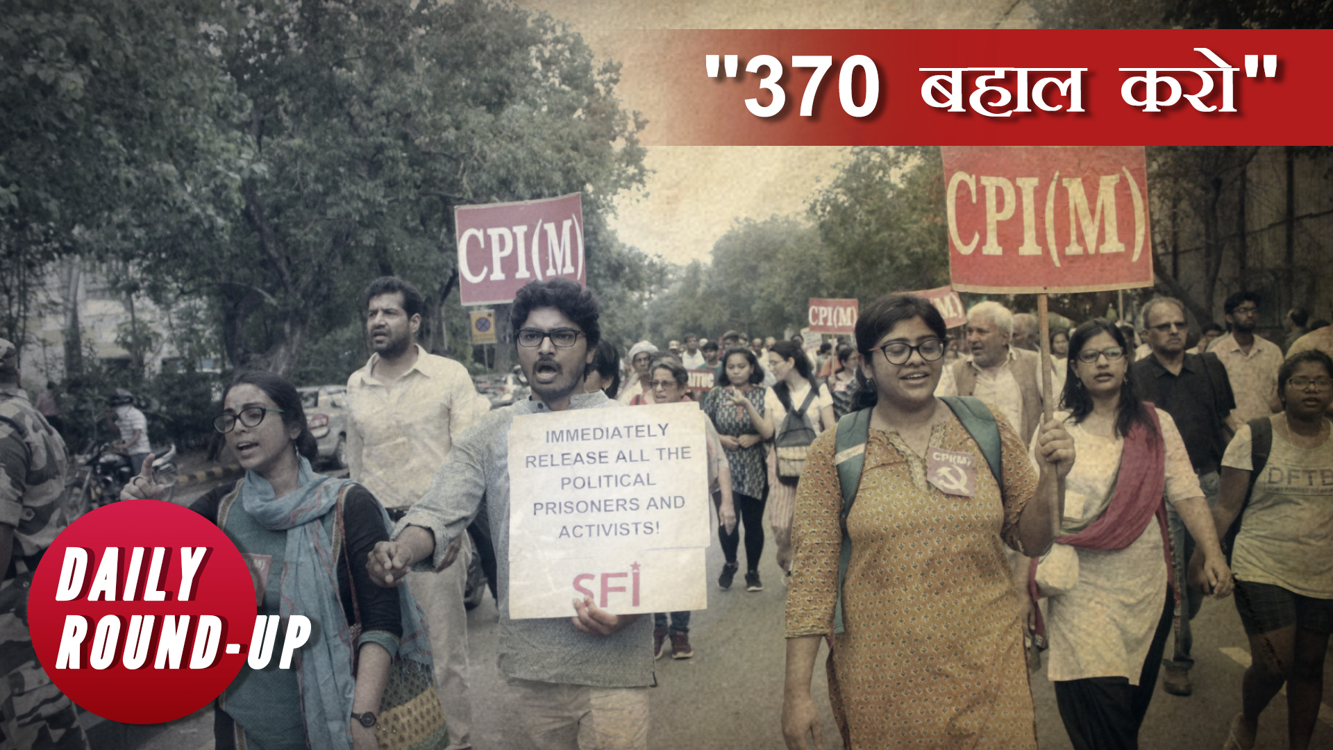 Left Protest on Article 370