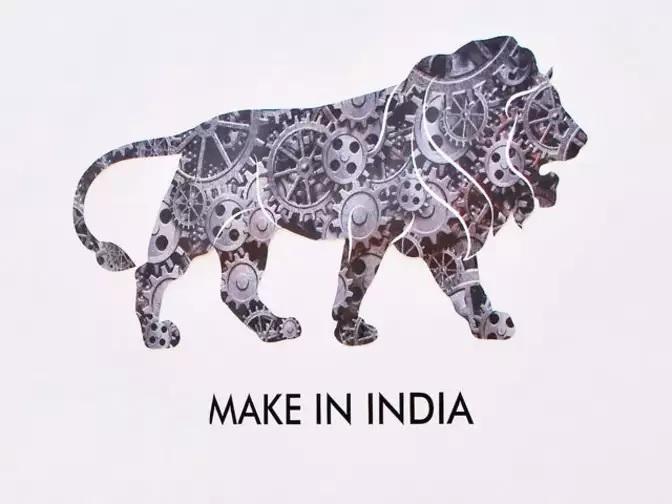 Make in India Failed