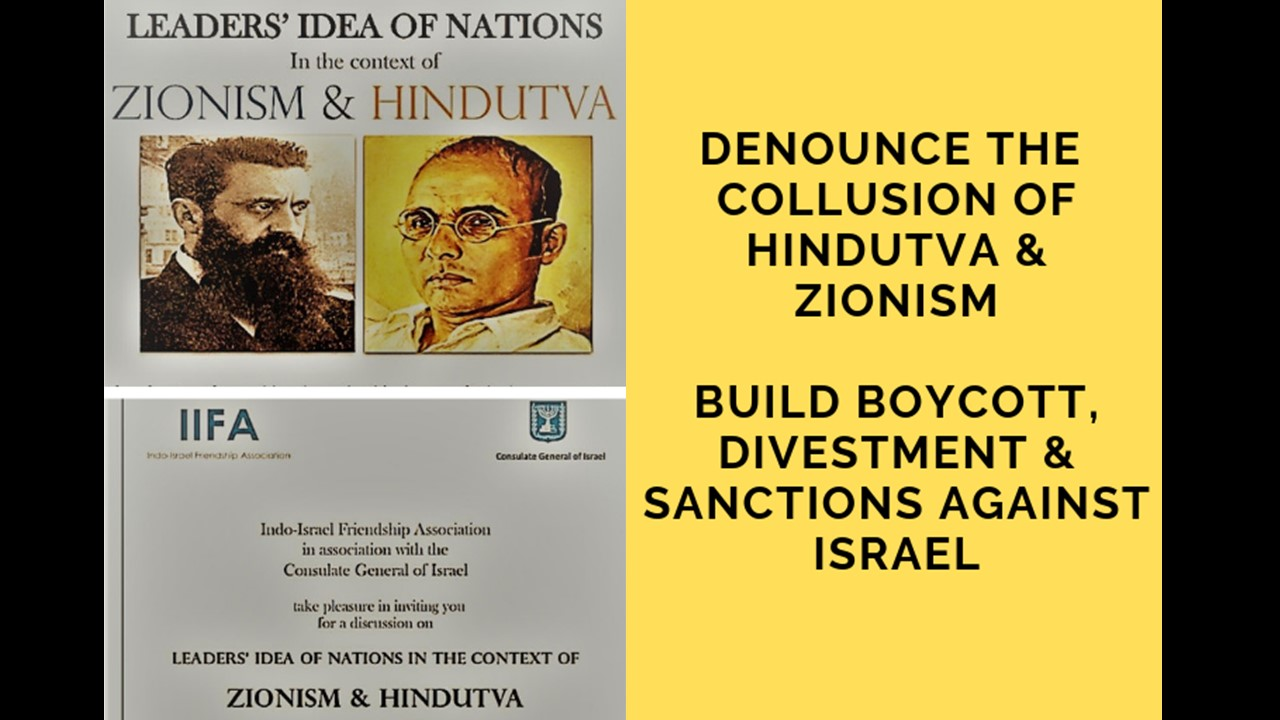 Zionism and Hindutva Event in Mumbai