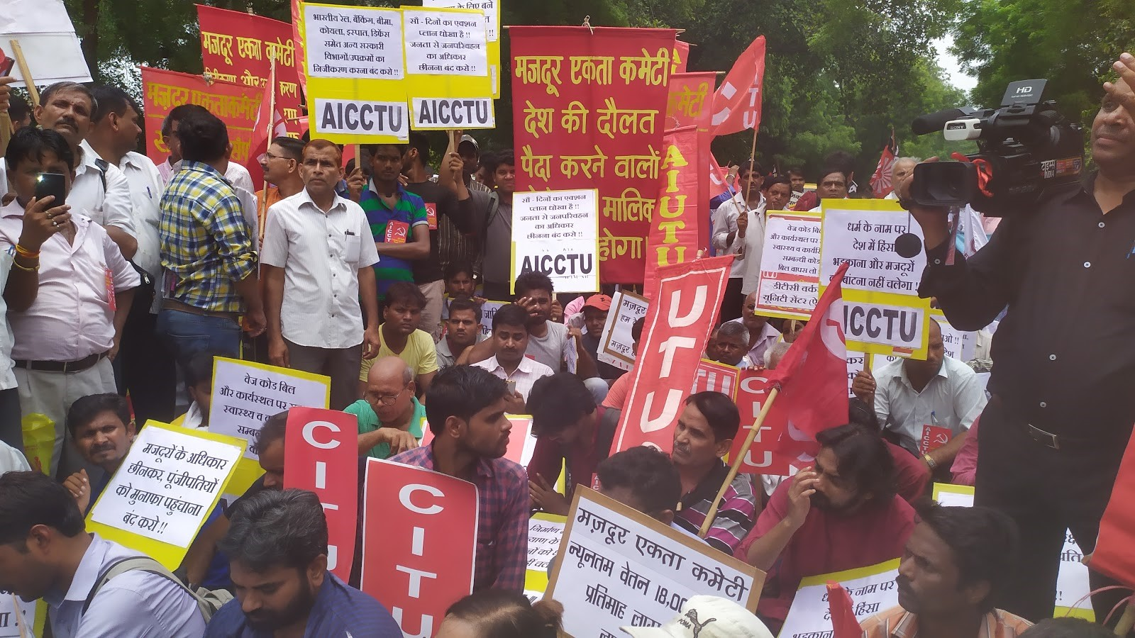 Trade Unions protest against codification of labour laws