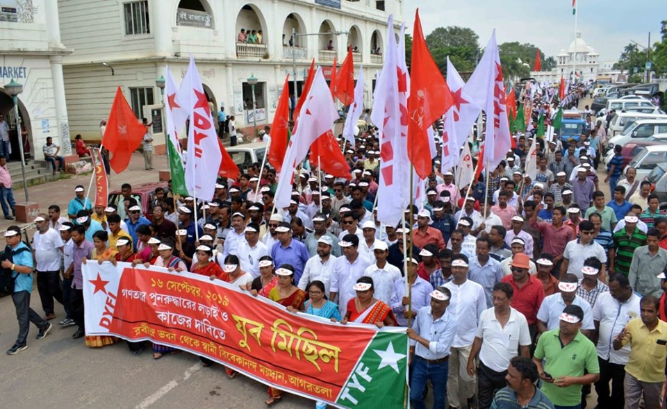 Tripura Youth Rally: DYFI and Tribal Youth Federation