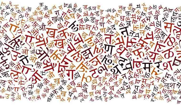 NoToHindiImposition: Why Do BJP-RSS Want to Impose Hindi?   NewsClick
