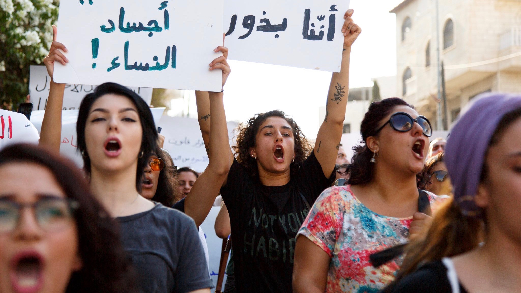 Palestinian women mobilized outside the prime minister's office in Ramallah after the killing of Israa Gharib to demand action be taken to stop violence against women.