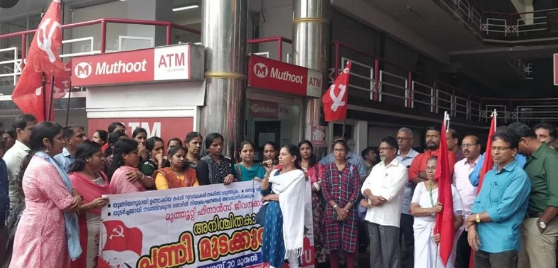 Muthoot Finance Employees Continue Their Fight