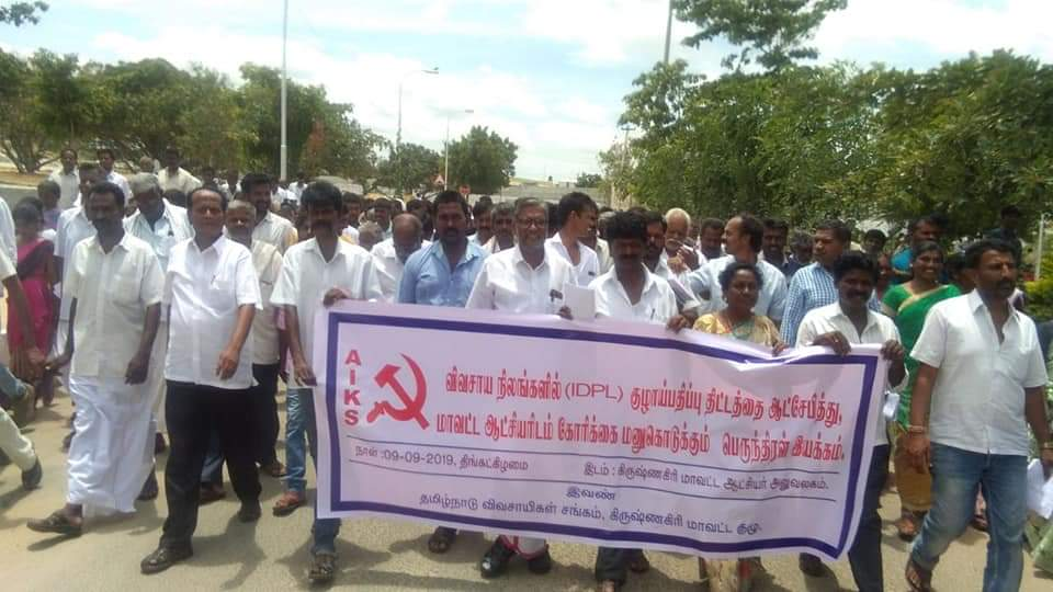 Farmers Protest Against GAIL Pipeline Through Farm Lands