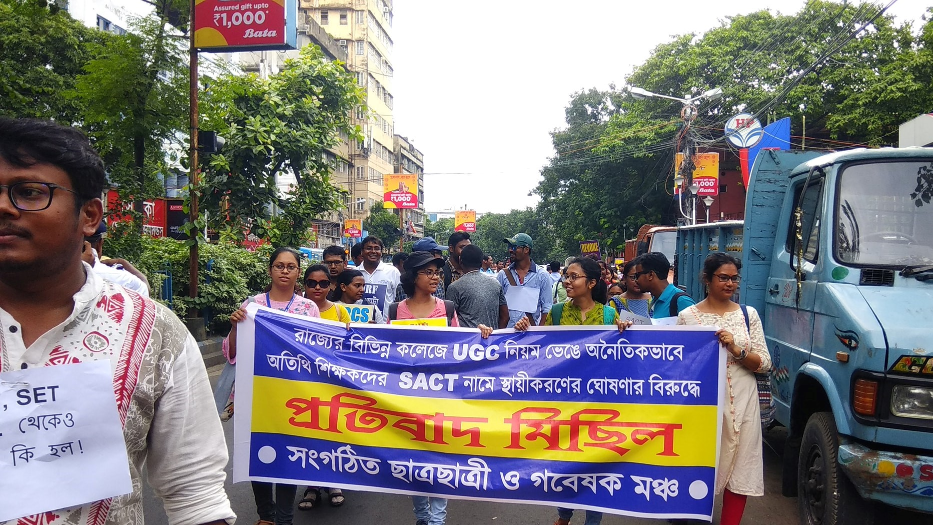Kolkata Students and Research Scholars March
