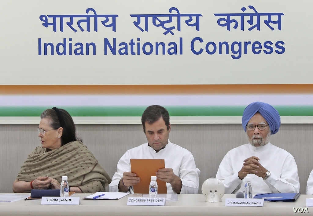 Congress Party at a Crossroads