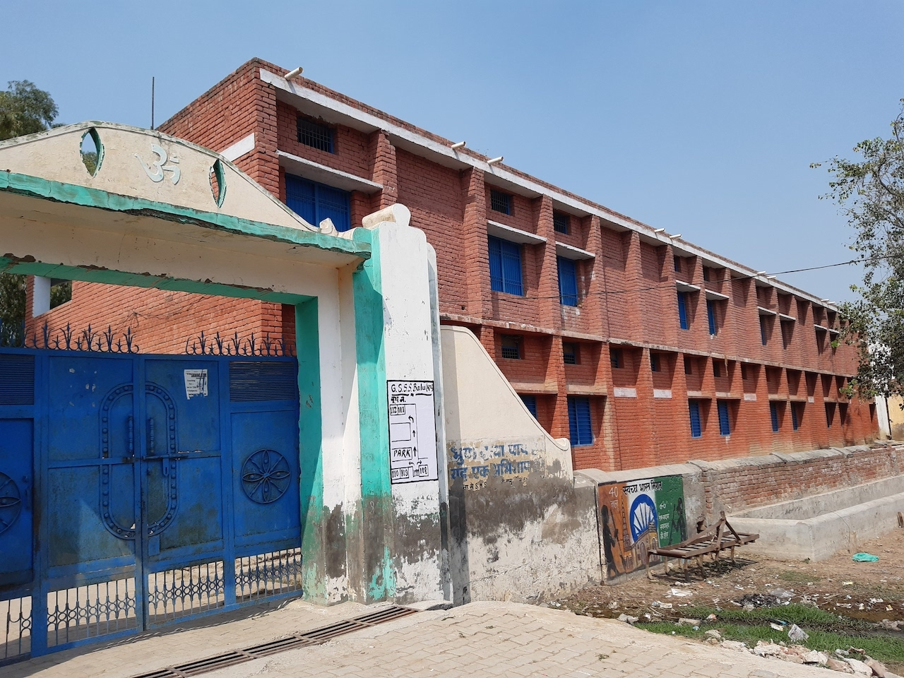 Kaithal Exposes State of Education