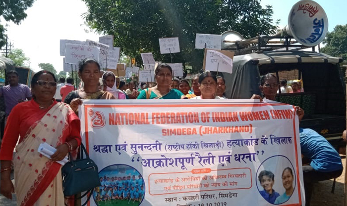 A protest march in Simdega demanding justice for Sharddha and Sunandini