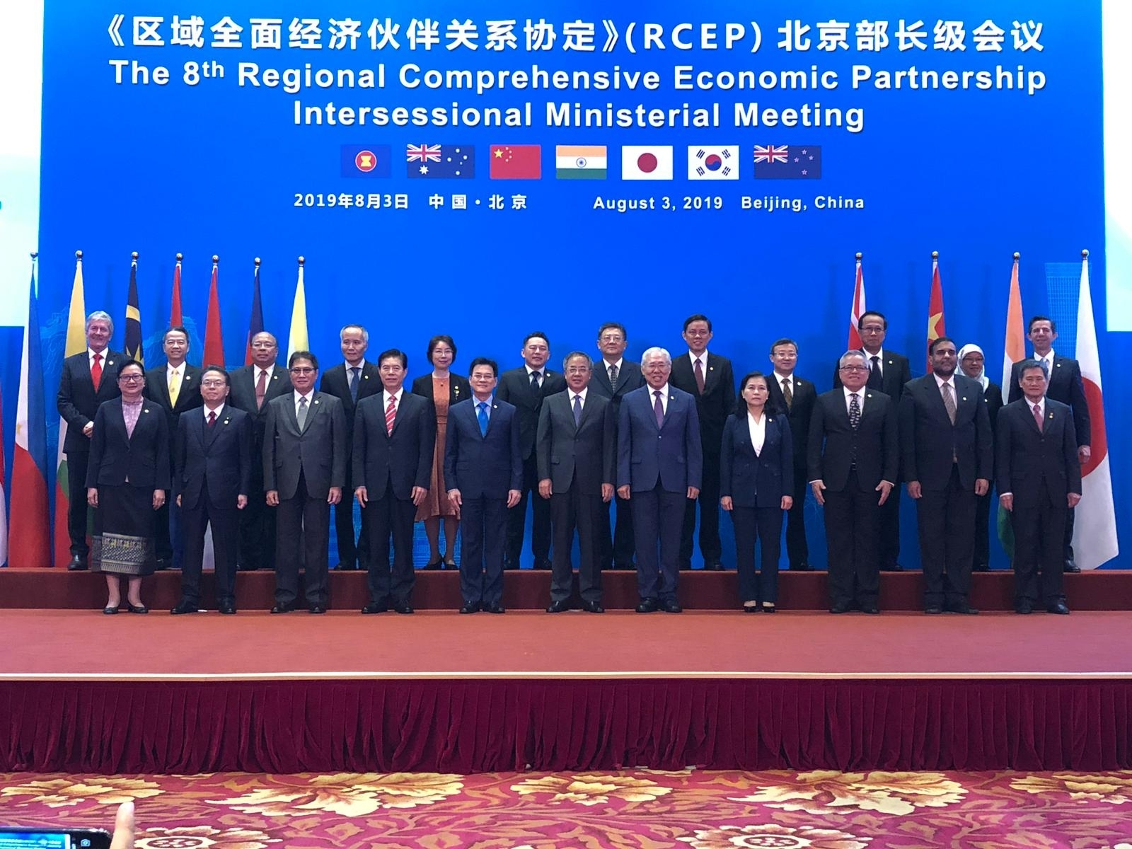 The 8th Regional Comprehensive Economic Partnership (RCEP) Intersessional Ministerial Meeting