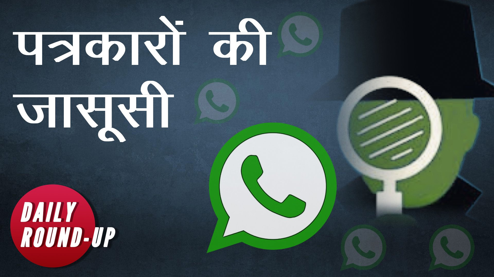 WhatsApp Spying