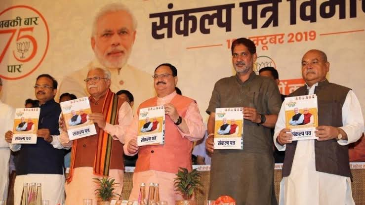 Haryana Polls: BJP Manifesto Full of Vague Promises