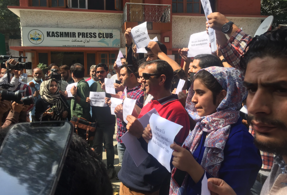Kashmir: Amid Communication Lockdown