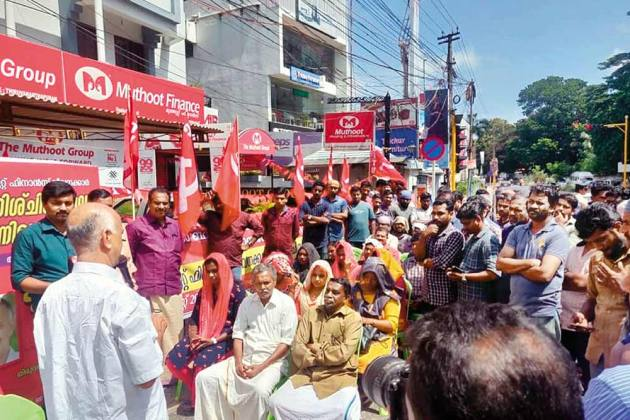 Muthoot Finance Workers' Strike Successful, Management Recognises Workers' Union