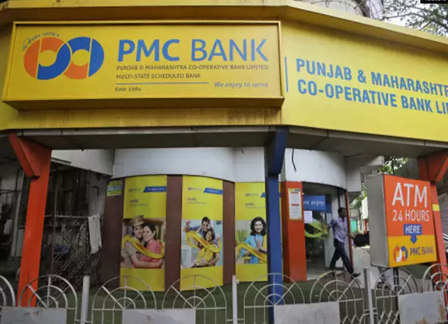 PMC Bank Collapse, a Nightmare for 4 Lakh Depositors