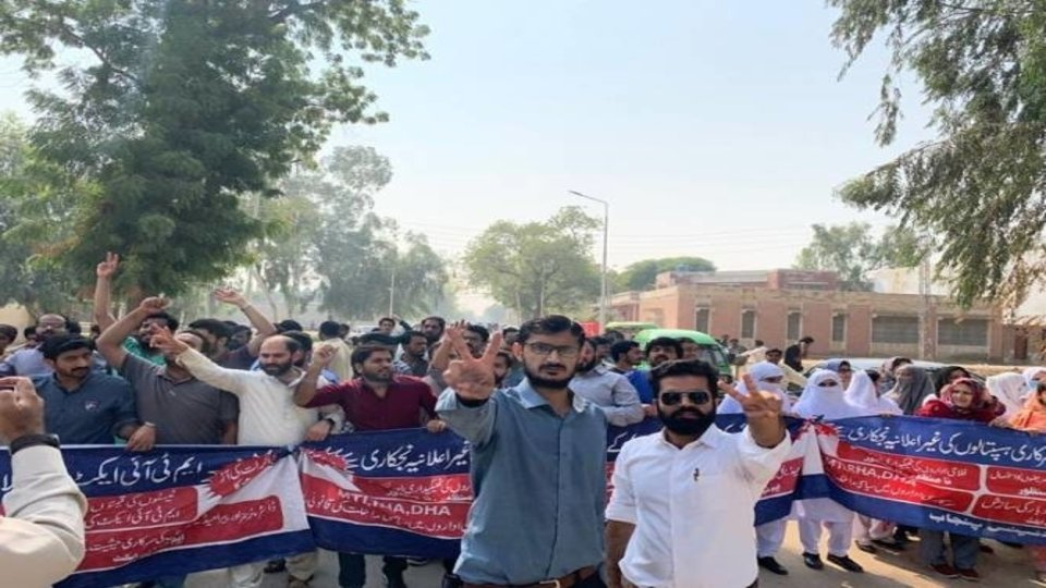 Pakistan Health workers privatisation