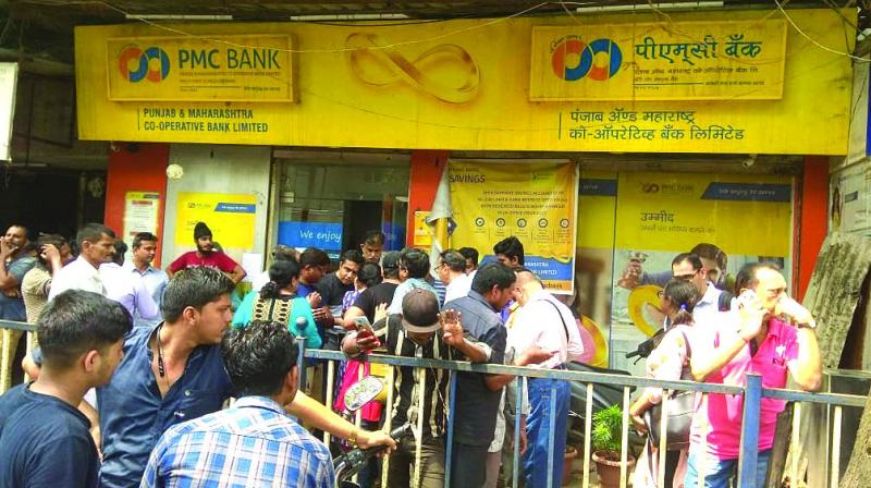 'PMC Depositors Can Approach RBI for Emergency Withdrawals up to Rs 1 Lakh'